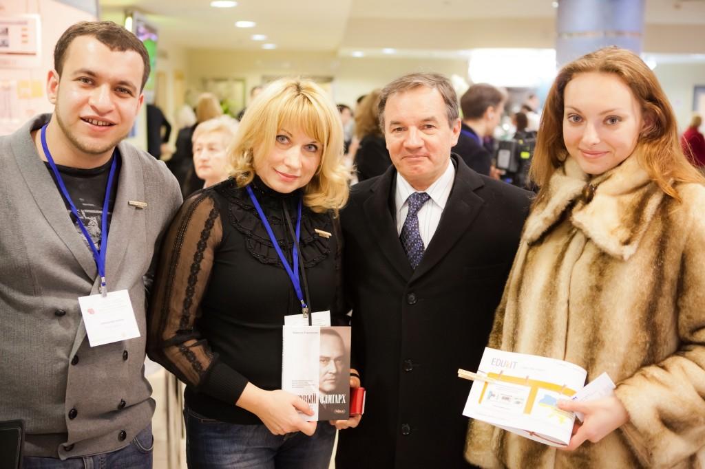Александр Элькин и Марина Пащенко EDUkIT вместе с Мишелем Терещенко