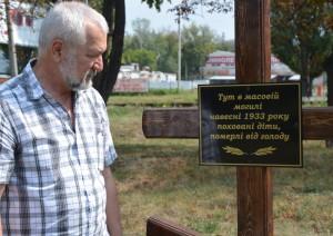 Вячеслав Решетняк, депутат Харьковского горсовета начала 1990-х гг.
