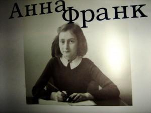 Анна Франка_заставка