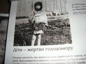 Голодомор_дети