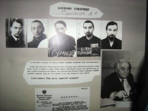 Лев Гумилев, сын Анны Ахматовой и Николая Гумилева прошел через сталинские лагеря