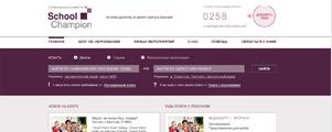 Интерактивный каталог School Champion