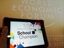 School Champion на Всемирном экономическом форуме в Давосе